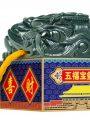 《紫禁城·五福宝玺》
